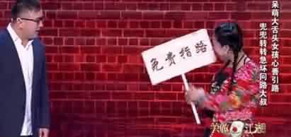 《笑傲江湖》第3季 最搞笑的节目合集