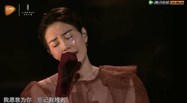 2016王菲演唱会